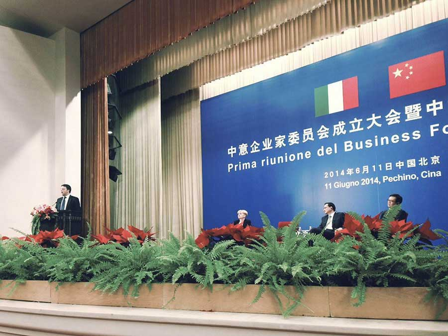 Business Forum Italia-Cina 1