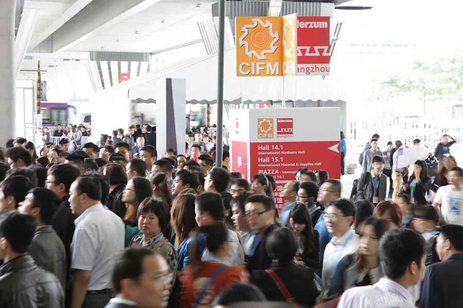 CIFM/interzum guangzhou 2014 0