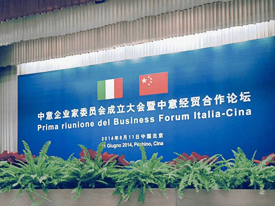 Business Forum Italia-Cina 0