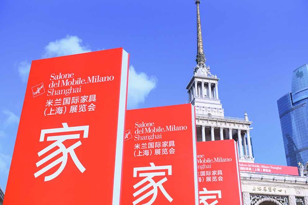 Lo mejor del Made in Italy en el Salone Mobile.Milano Shanghai