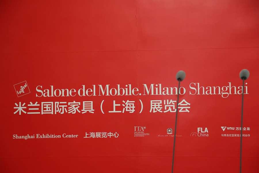 Il design made in italy al salone del mobile milano shanghai for Salone mobile shanghai