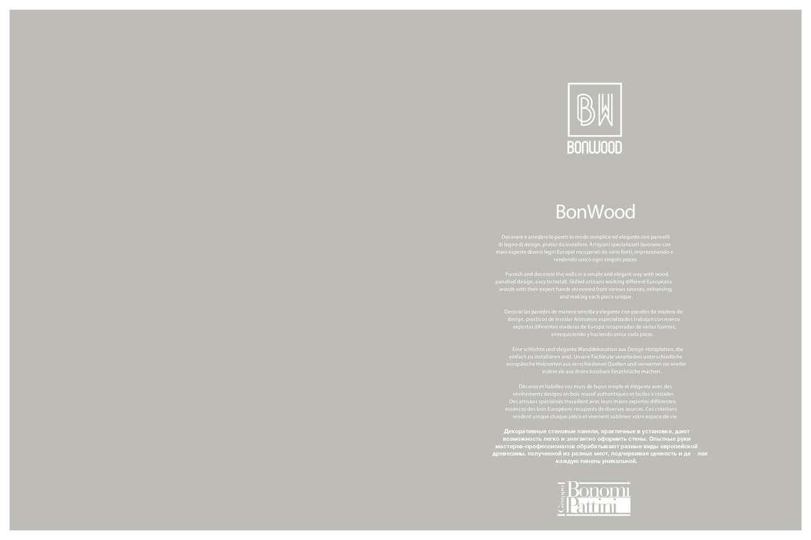 catalogo-bon-wood-2017_153_001.jpg