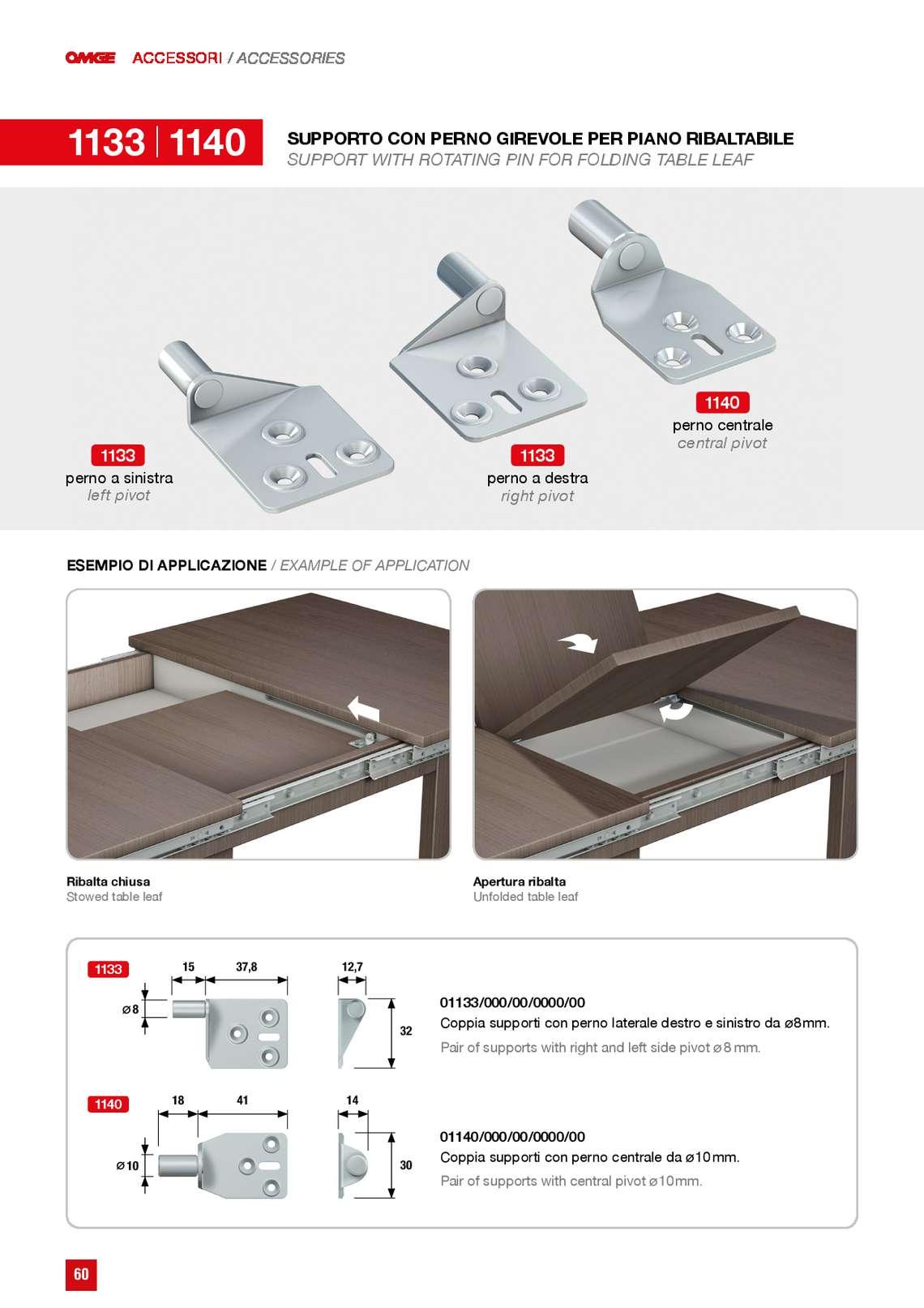 guide-per-allungamento-tavoli_163_059.jpg