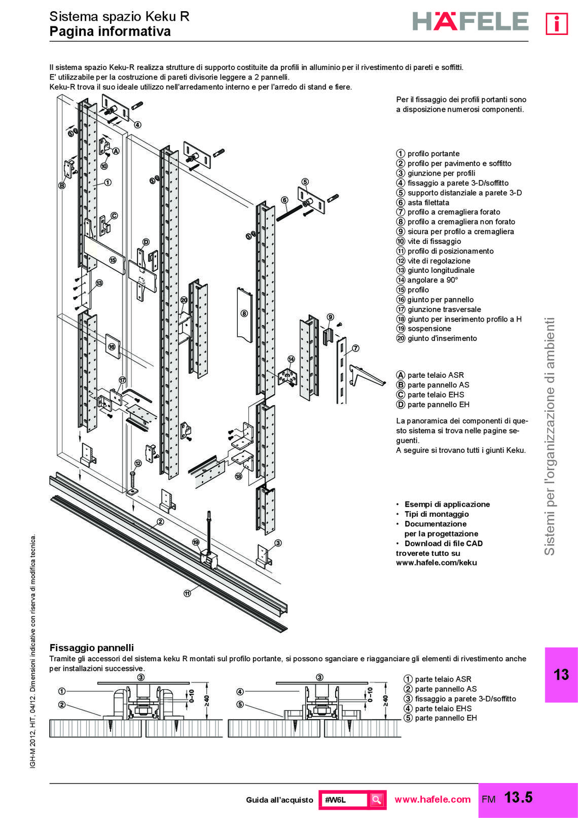 hafele-arredo-negozi-e-farmacie_32_014.jpg