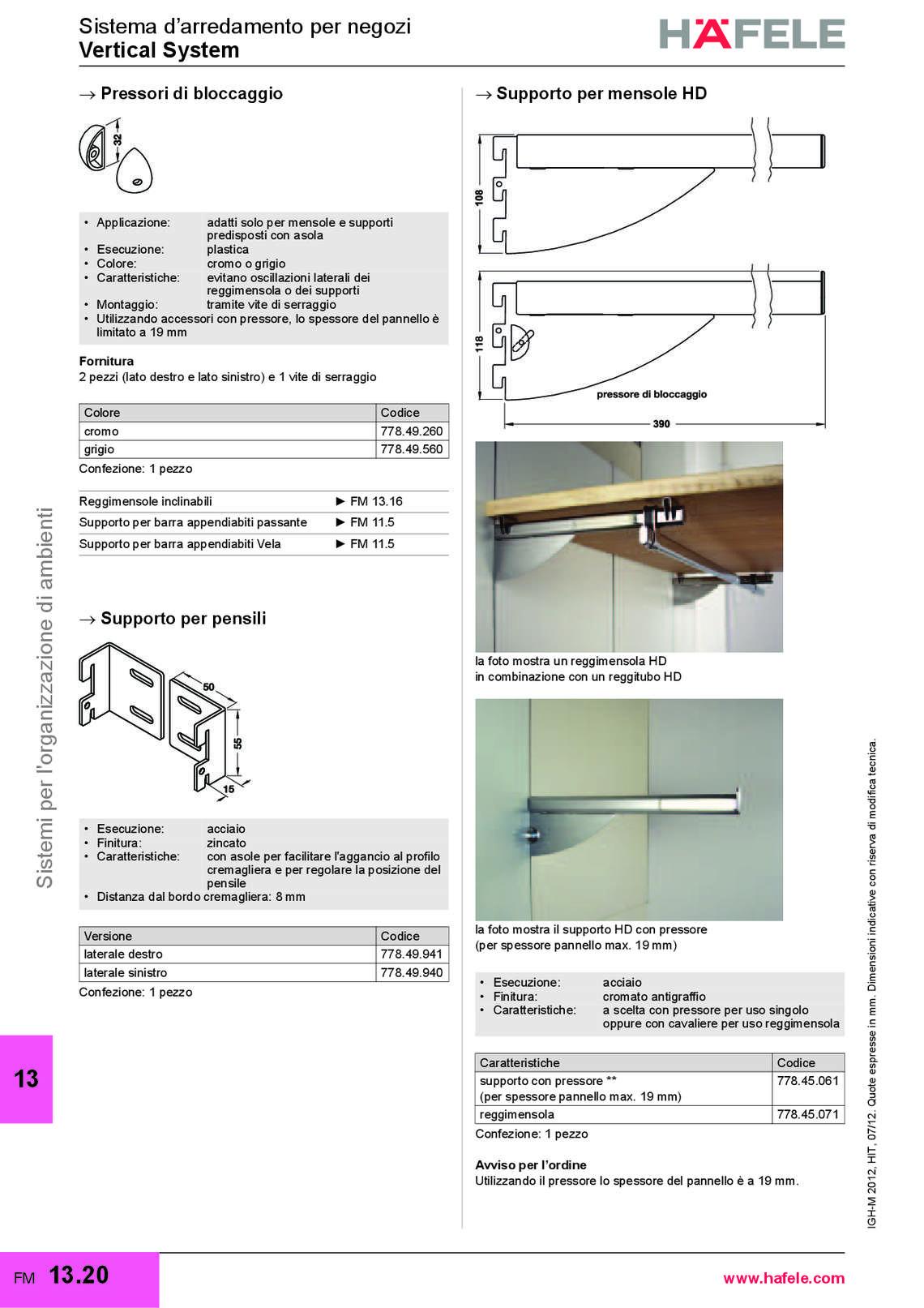hafele-arredo-negozi-e-farmacie_32_031.jpg