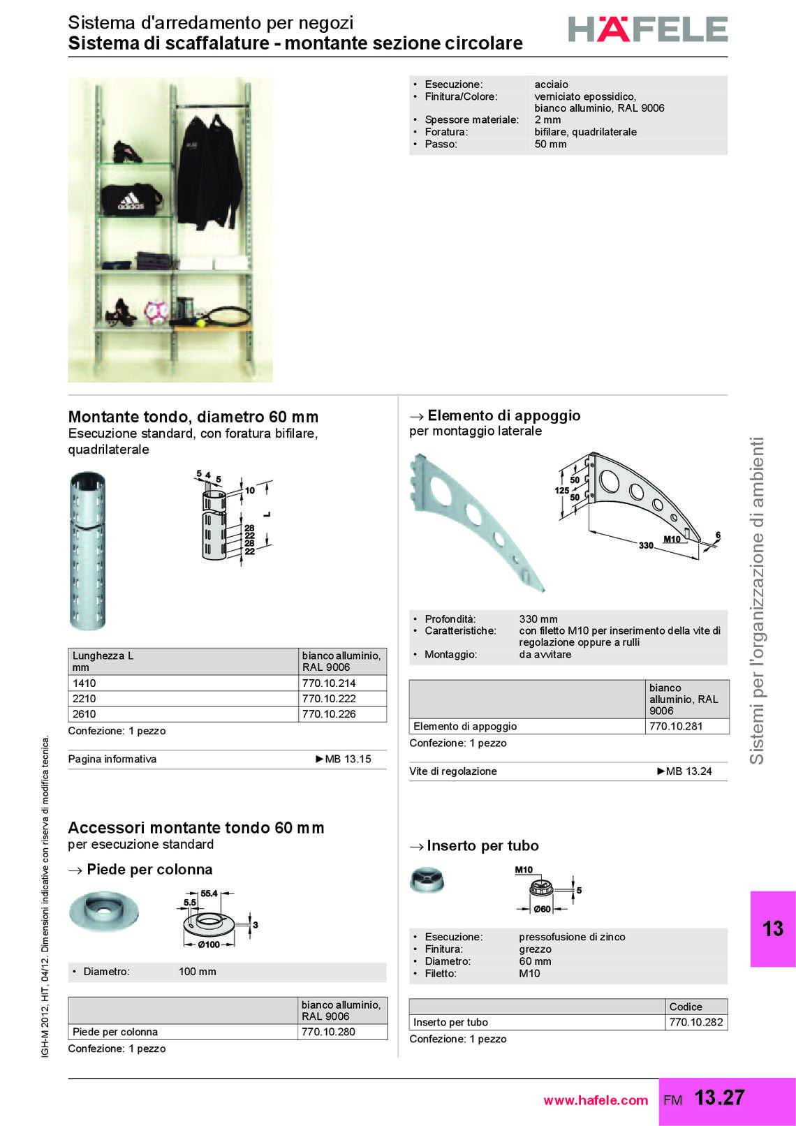 hafele-arredo-negozi-e-farmacie_32_038.jpg