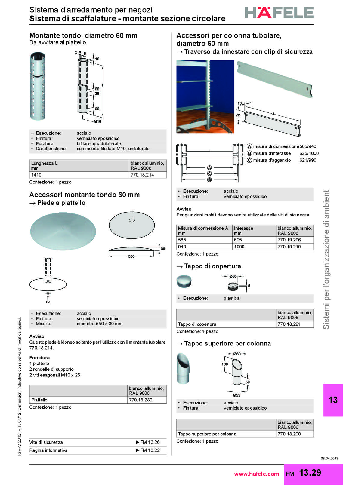 hafele-arredo-negozi-e-farmacie_32_040.jpg