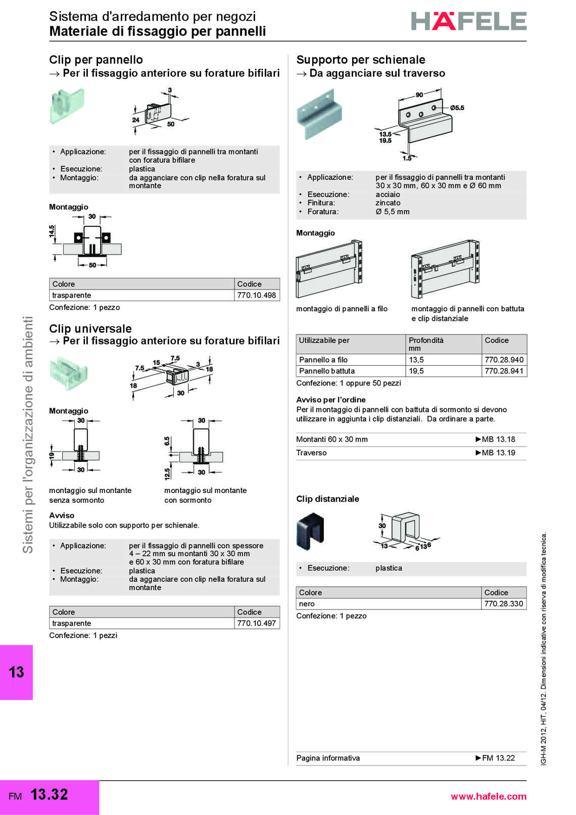 hafele-arredo-negozi-e-farmacie_32_043.jpg