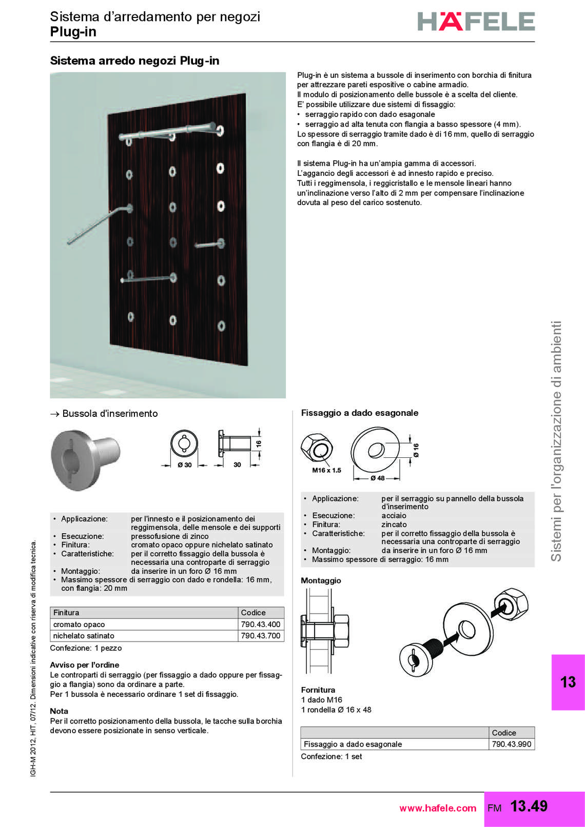 hafele-arredo-negozi-e-farmacie_32_060.jpg