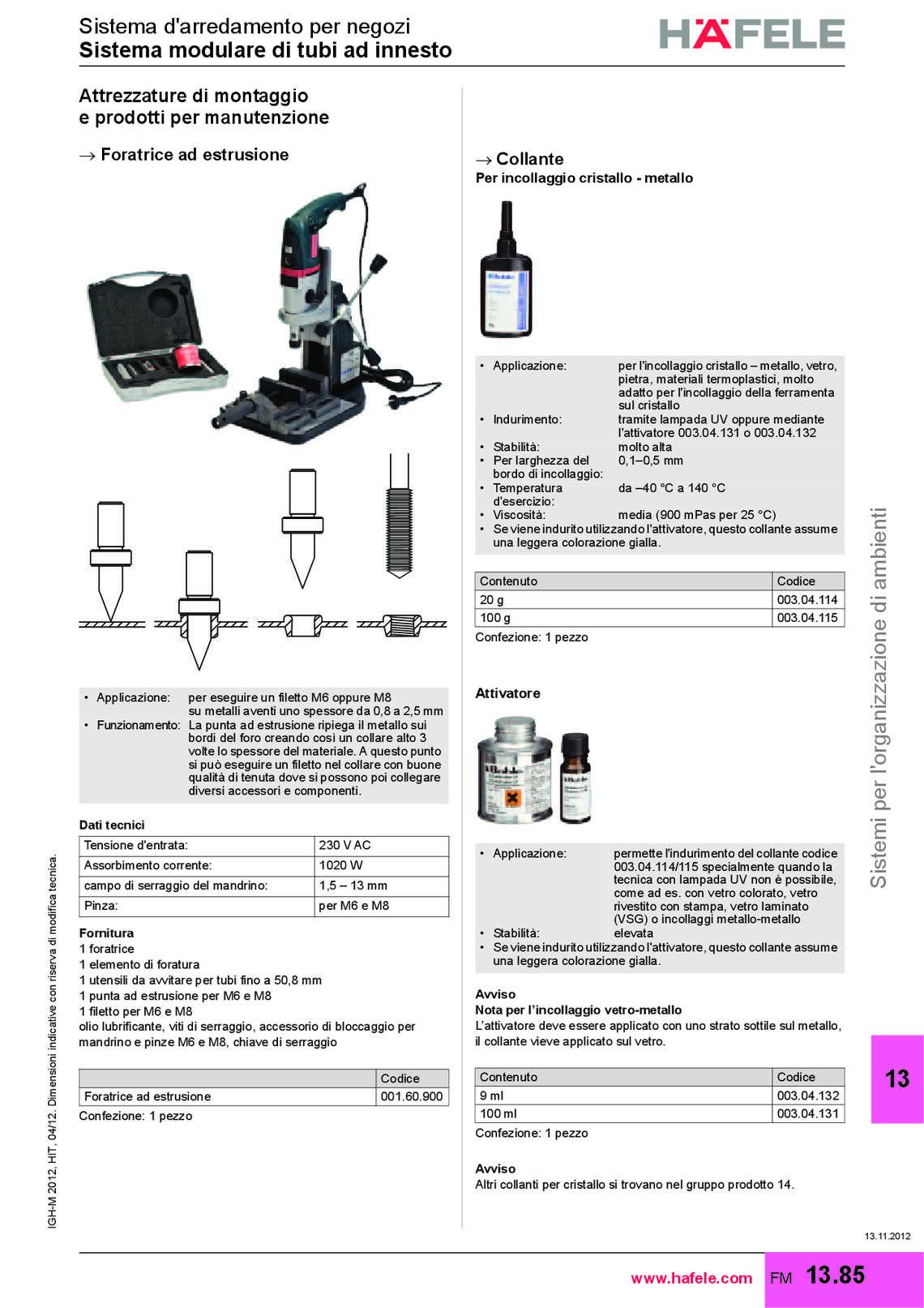 hafele-arredo-negozi-e-farmacie_32_096.jpg