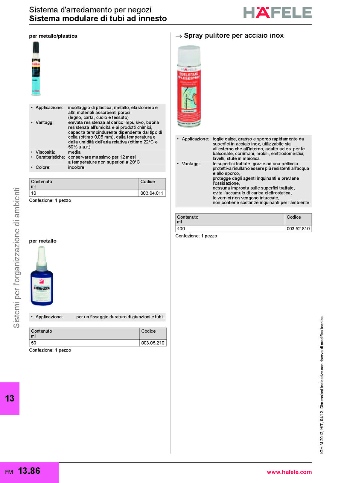 hafele-arredo-negozi-e-farmacie_32_097.jpg