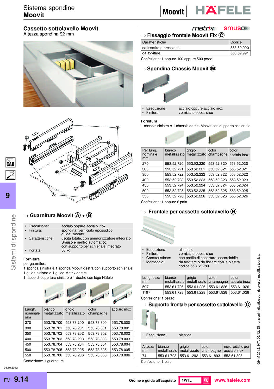 hafele-spondine-e-guide-per-mobili_40_027.jpg