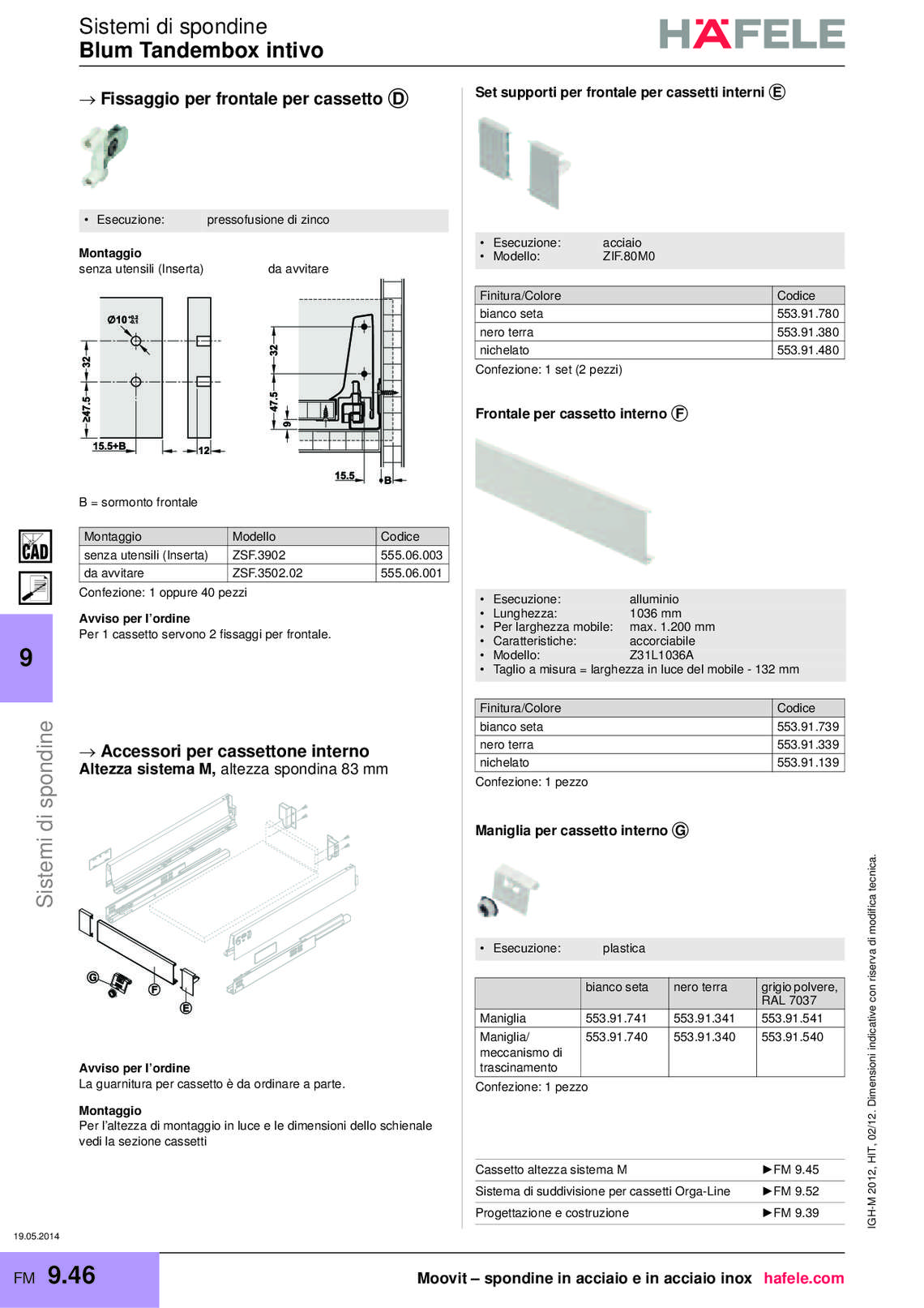 hafele-spondine-e-guide-per-mobili_40_057.jpg