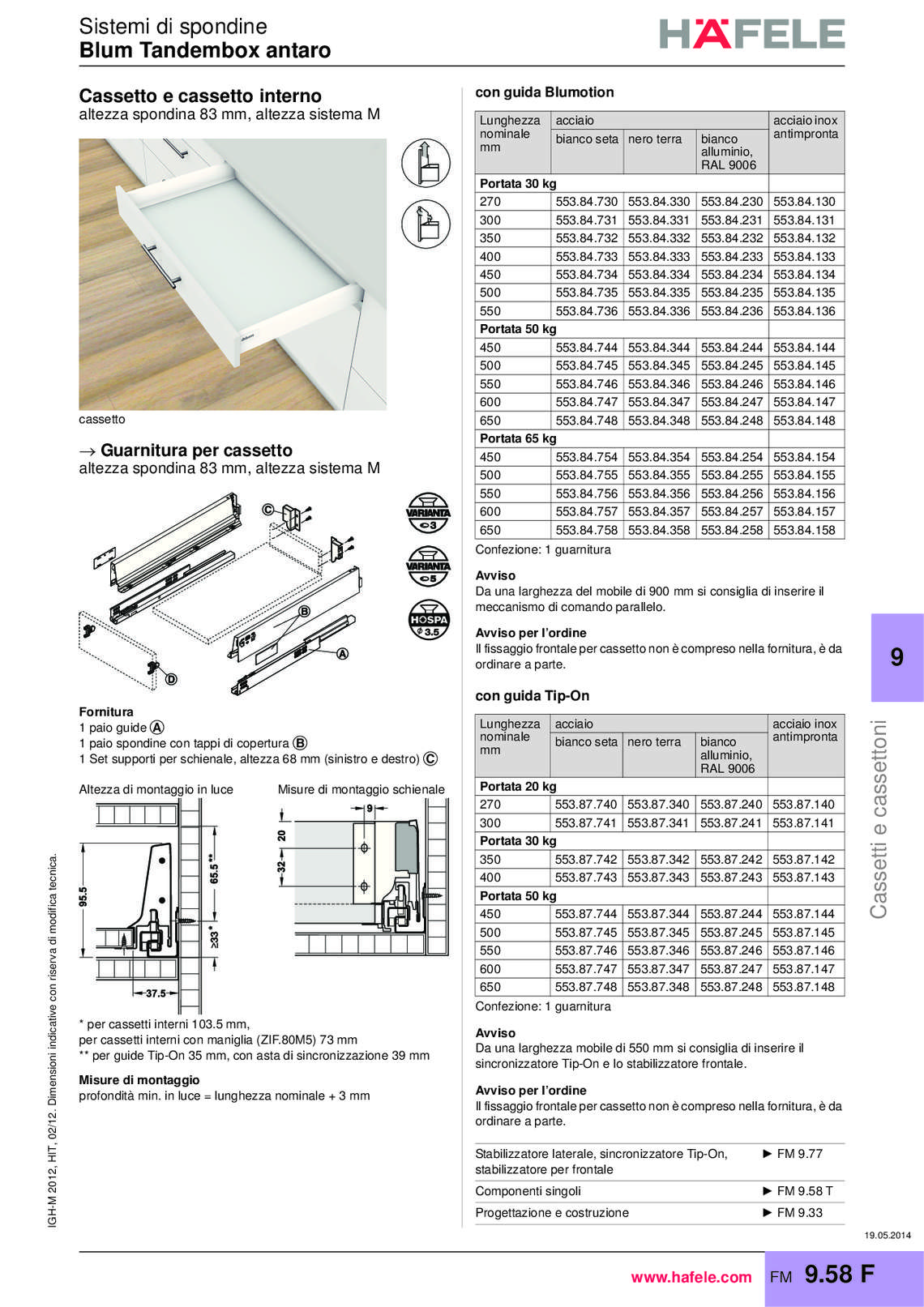 hafele-spondine-e-guide-per-mobili_40_080.jpg