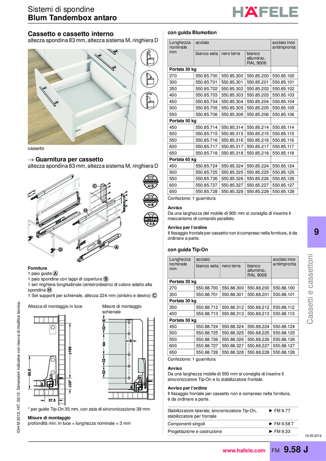 hafele-spondine-e-guide-per-mobili_40_084.jpg