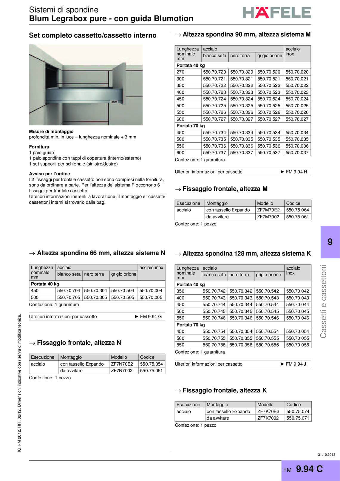 hafele-spondine-e-guide-per-mobili_40_120.jpg