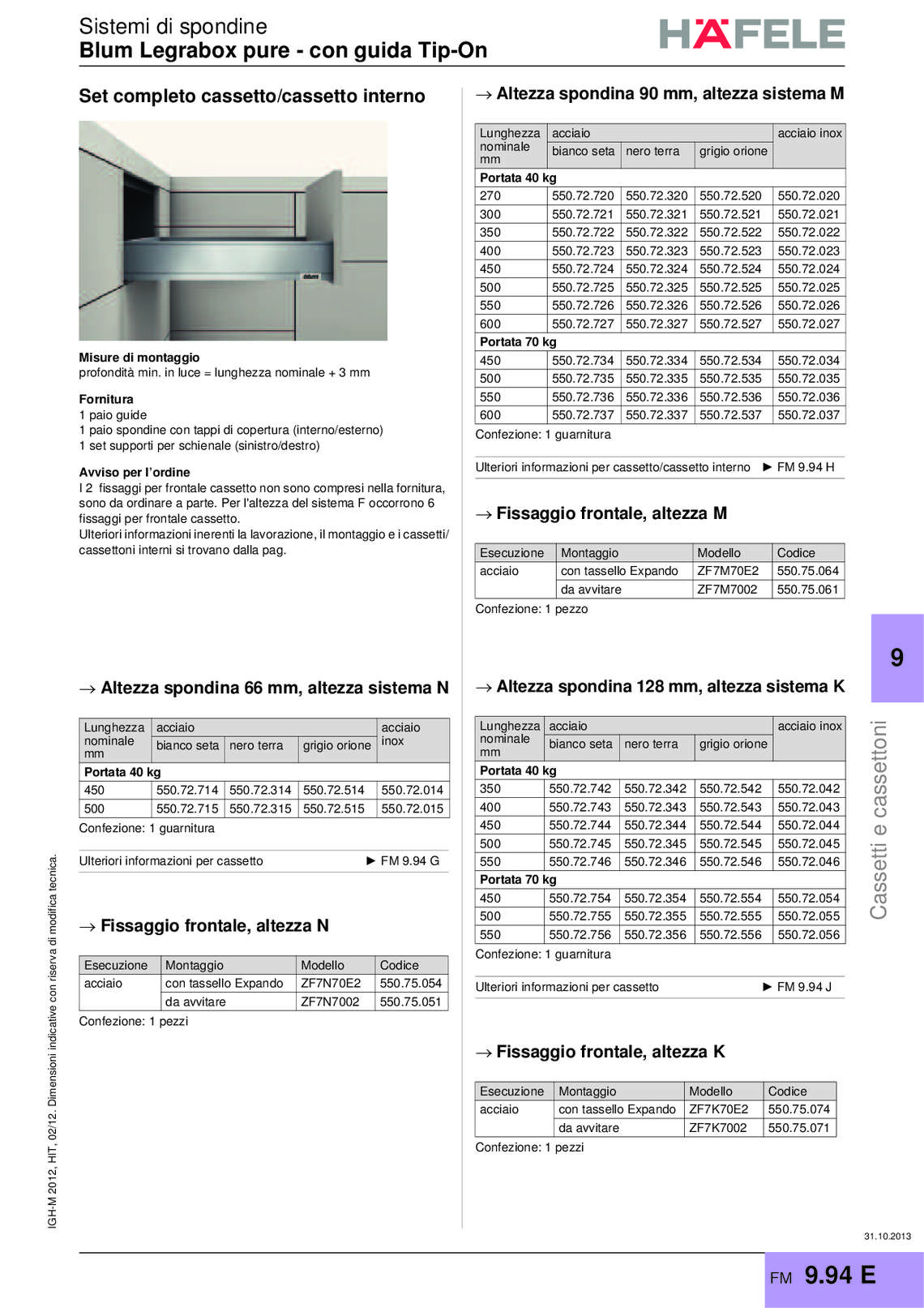 hafele-spondine-e-guide-per-mobili_40_122.jpg