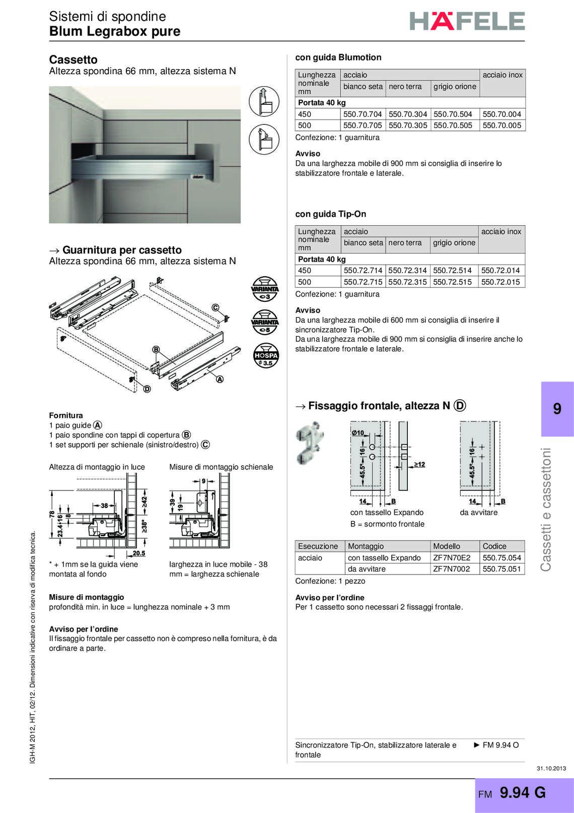 hafele-spondine-e-guide-per-mobili_40_124.jpg