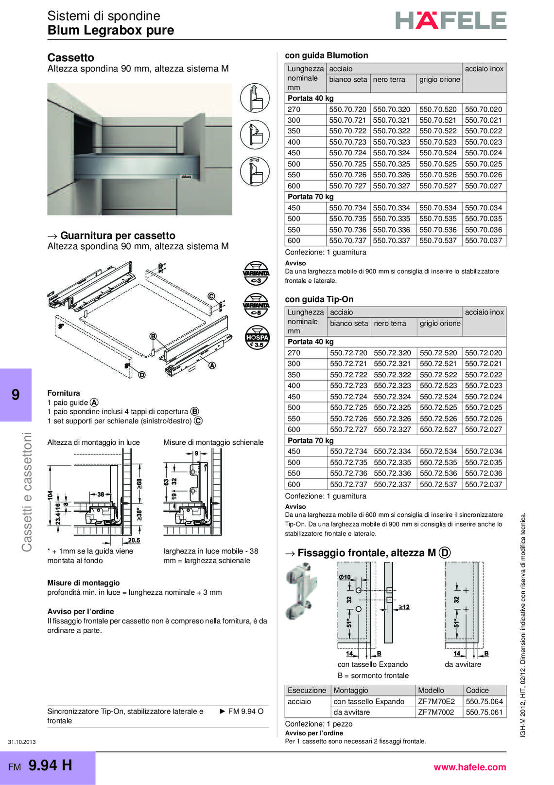 hafele-spondine-e-guide-per-mobili_40_125.jpg