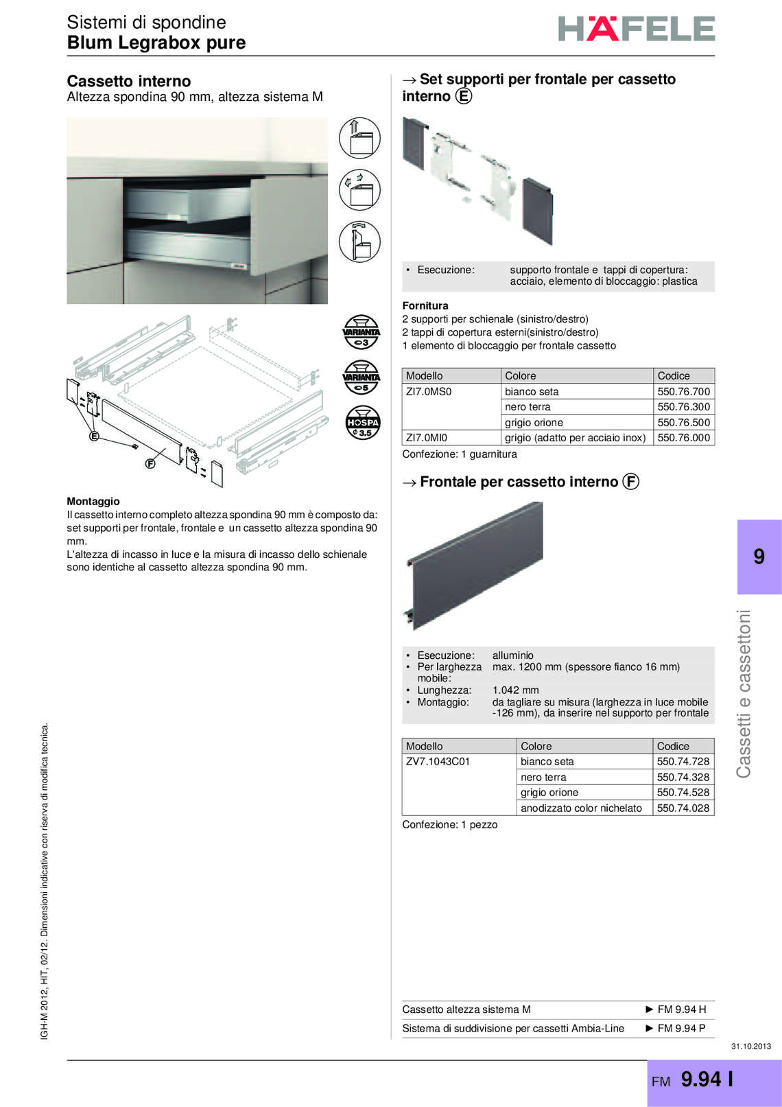 hafele-spondine-e-guide-per-mobili_40_126.jpg