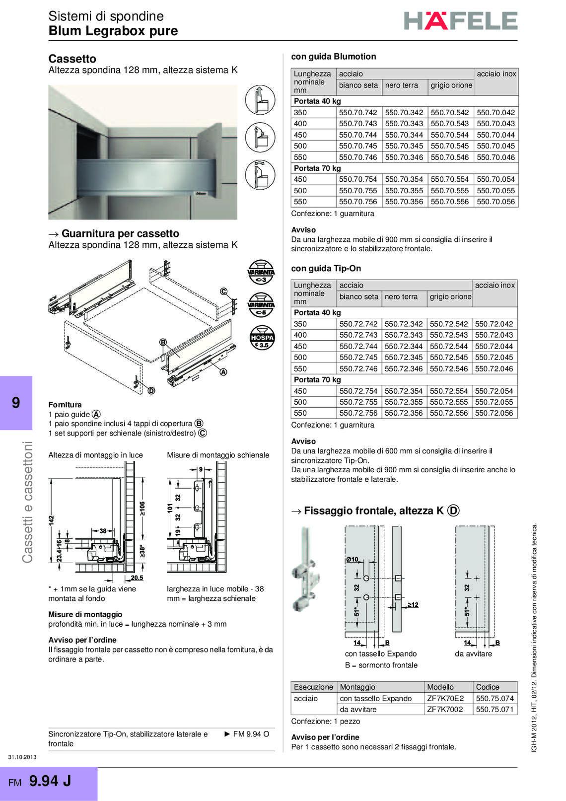 hafele-spondine-e-guide-per-mobili_40_127.jpg