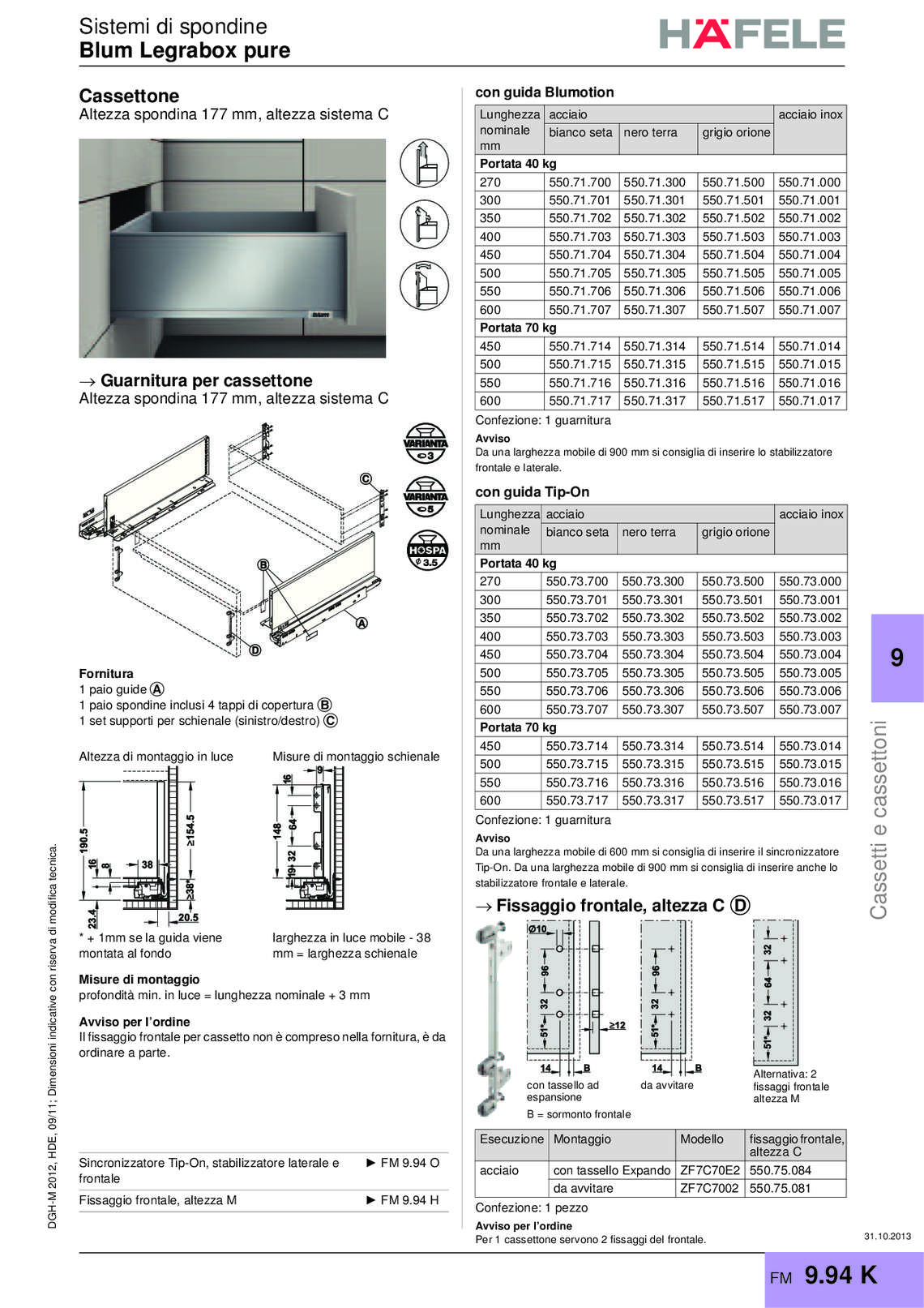 hafele-spondine-e-guide-per-mobili_40_128.jpg