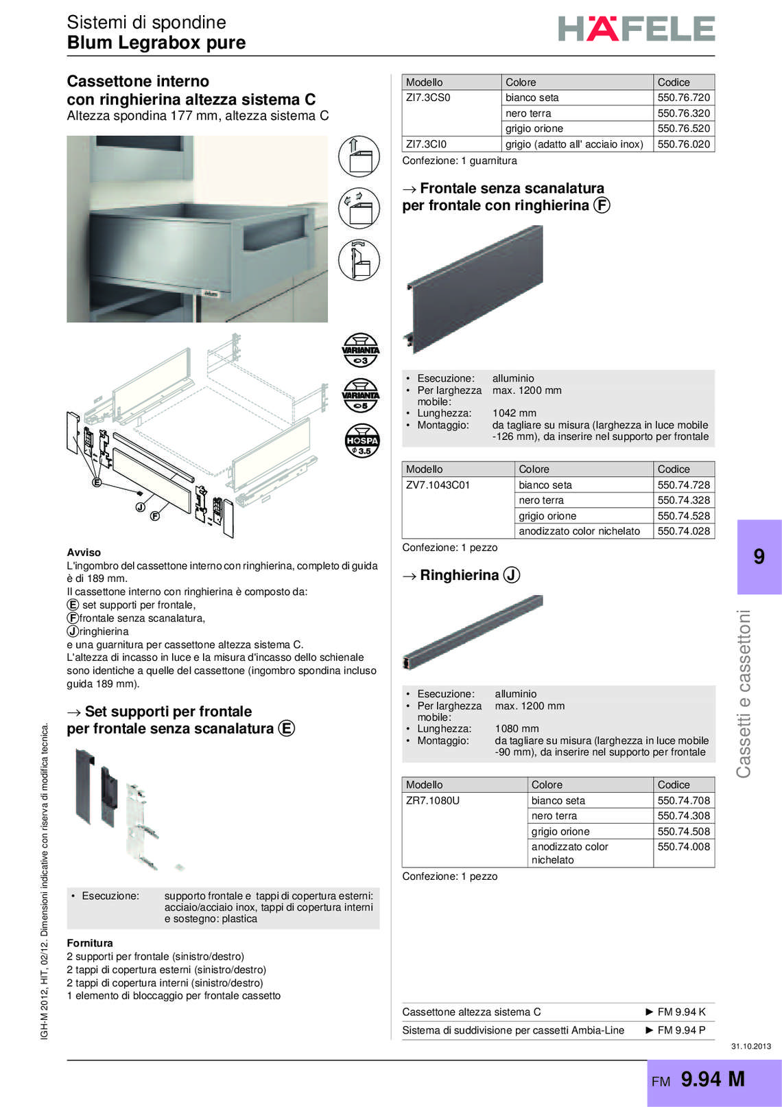 hafele-spondine-e-guide-per-mobili_40_130.jpg