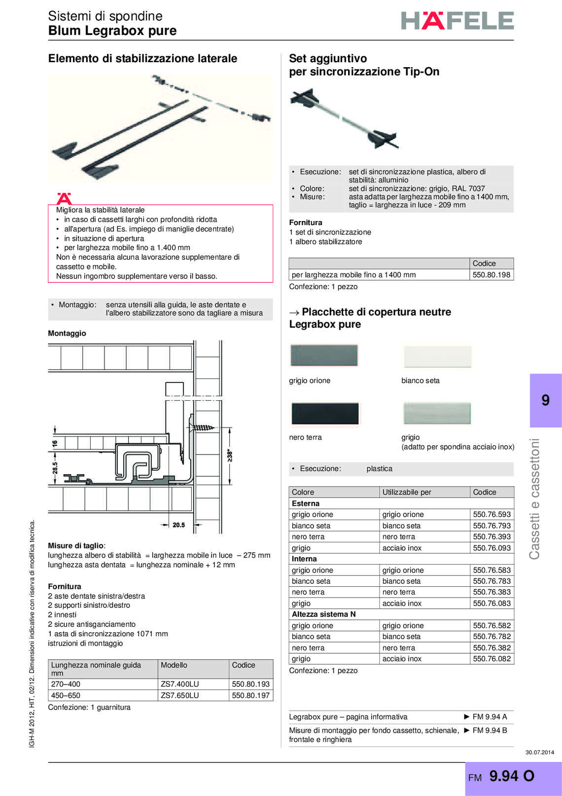 hafele-spondine-e-guide-per-mobili_40_132.jpg