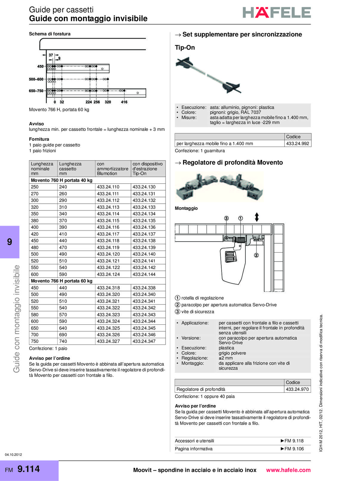 hafele-spondine-e-guide-per-mobili_40_161.jpg
