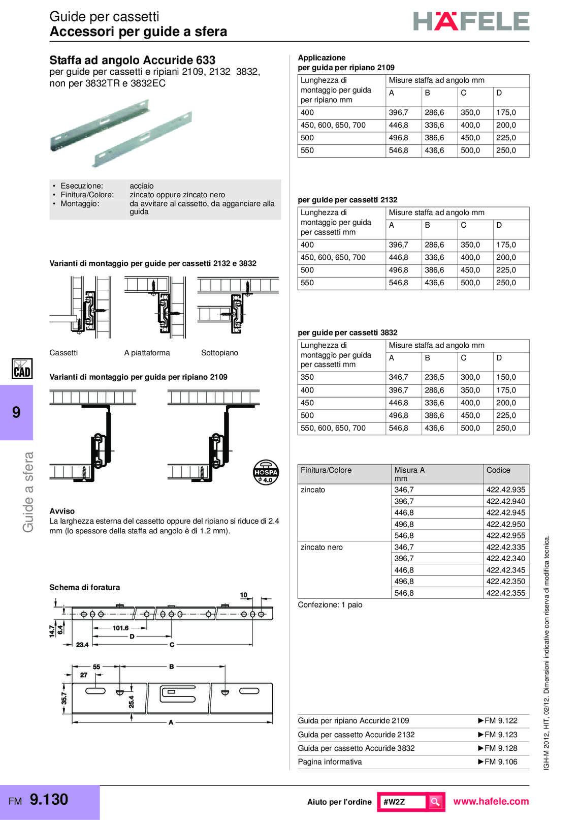 hafele-spondine-e-guide-per-mobili_40_183.jpg
