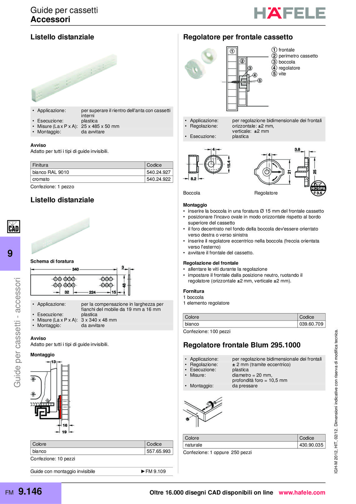 hafele-spondine-e-guide-per-mobili_40_205.jpg
