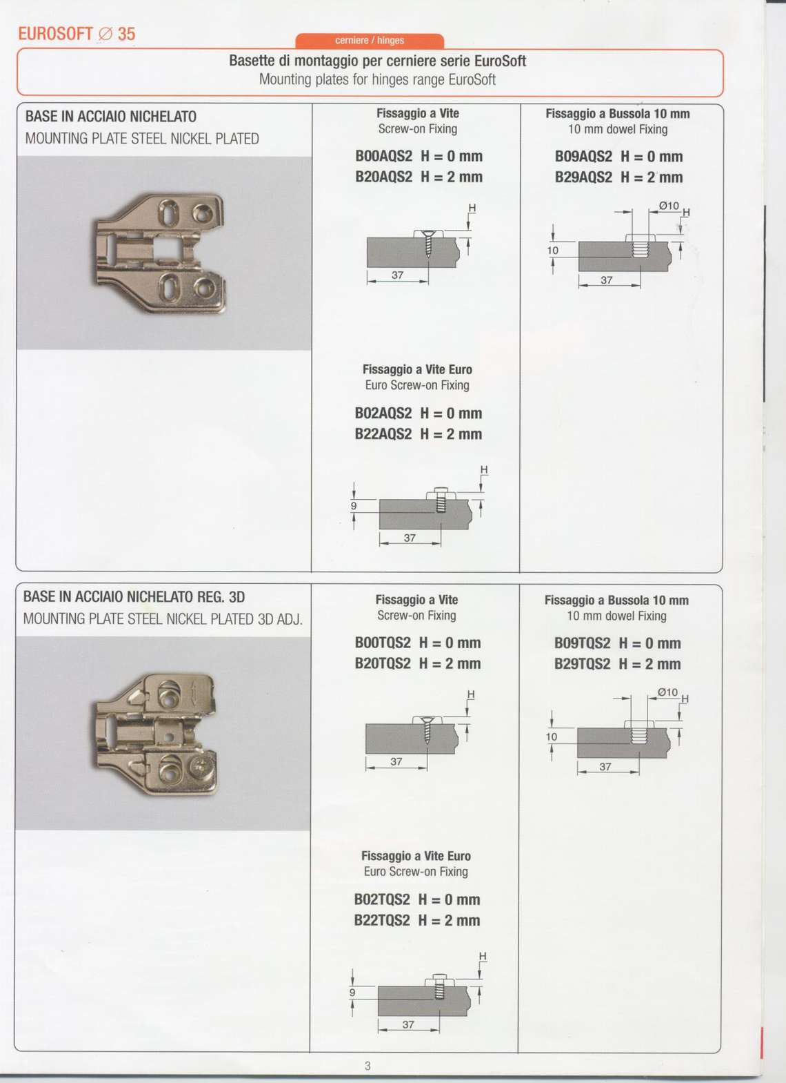soft-closing-hinges-catalogue_178_001.jpg